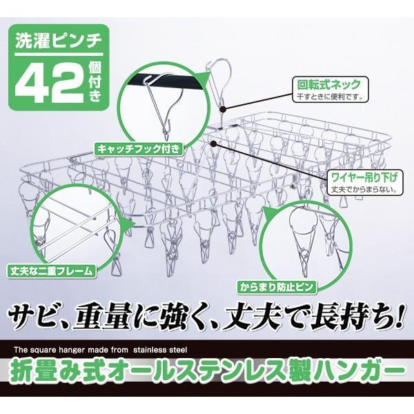 ステンレス ピンチハンガー 42個 YLS-42P 物干し 角ハンガー ステンレスハンガー ステンレスピンチハンガー|e-kurashi|02