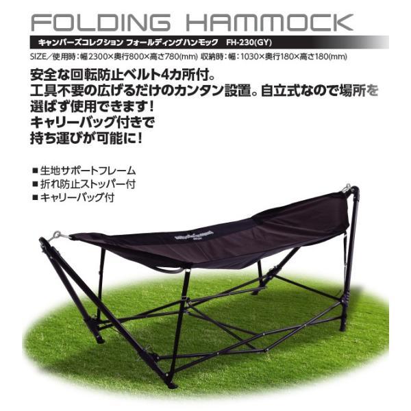 ハンモック自立式 折りたたみ アウトドア用品 キャンプ用品 レジャー