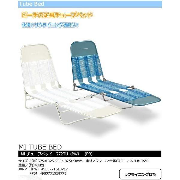 アウトドア ベッド ビーチベッド キャンプベッド 折りたたみベッド