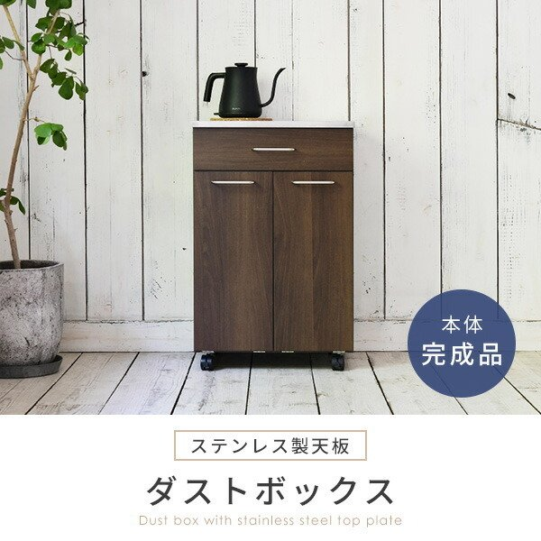 ステンレス天板ダストボックス 分別 おしゃれ レンジ台 ダストボックス付きキッチンカウンター ゴミ箱 ふた付き キャスター NSKD-2WP(WH)【あすつく】|e-kurashi|02