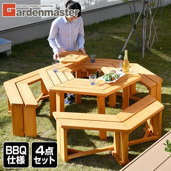 ガーデンテーブル&ベンチ 4点セット ガーデンテーブルセット 木製 バーベキューテーブル bbqテーブル ガーデンファニチャーHXT-135SBR|e-kurashi