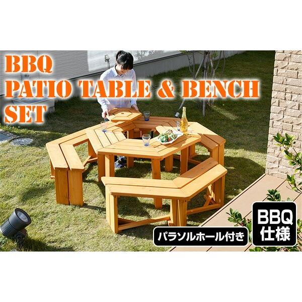 ガーデンテーブル&ベンチ 4点セット ガーデンテーブルセット 木製 バーベキューテーブル bbqテーブル ガーデンファニチャーHXT-135SBR|e-kurashi|02