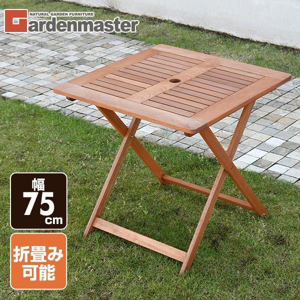 ガーデンテーブル 木製 折りたたみ おしゃれ パラソル MFT-88192