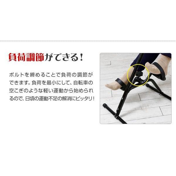 腕回しもできるペダルこぎ運動器 SE5600 ブラック エクササイズ ペダル漕ぎ サイクル運動 サイクルマシン サイクルマシーン 自転車漕ぎ 自転車こぎ【あすつく】|e-kurashi|04
