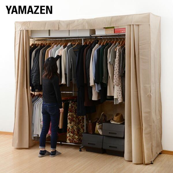 RoomClip商品情報 - ハンガーラック カバー付き おしゃれ 2段 大量 カーテン付き スチールハンガーラック ワードローブ 収納クローゼット CWCH-250(BR)【あすつく】
