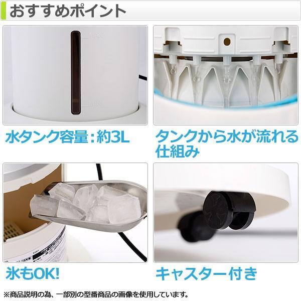スリム冷風扇(リモコン)(首振り機能付) タイマー付 FCR-E402(W) ホワイト せんぷうき リビングファン フロアファン 冷風機|e-kurashi|05