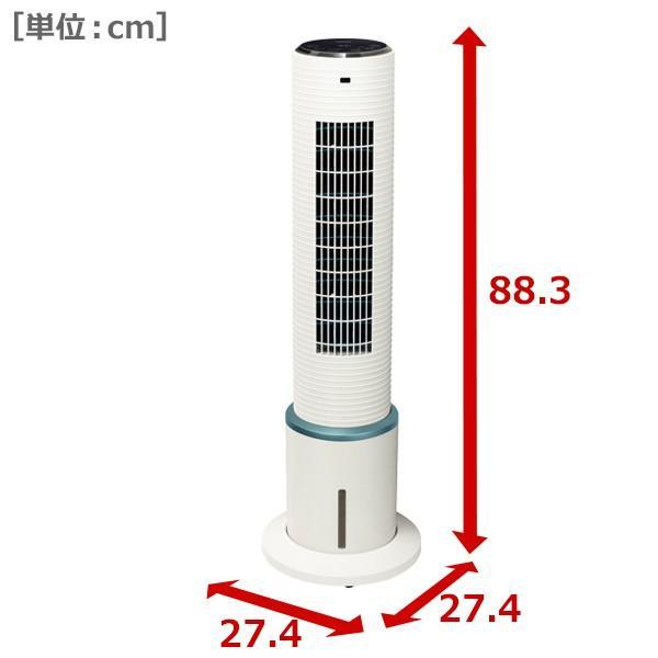スリム冷風扇(リモコン)(首振り機能付) タイマー付 FCR-E402(W) ホワイト せんぷうき リビングファン フロアファン 冷風機|e-kurashi|06