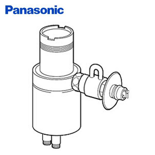 食器洗い乾燥機用分岐栓 CB-STKB6【あすつく】 e-kurashi