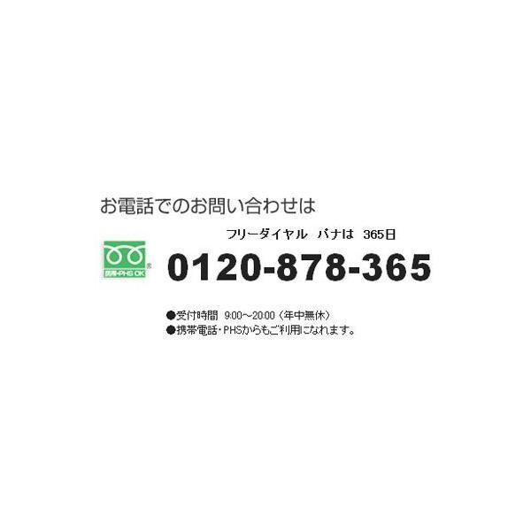 食器洗い乾燥機用分岐栓 CB-STKB6【あすつく】 e-kurashi 03