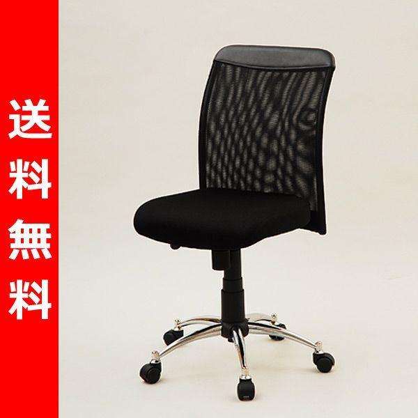 メッシュバックチェア MCM-45(BK) ブラック パソコンチェア オフィスチェア デスクチェア いす イス 椅子|e-kurashi
