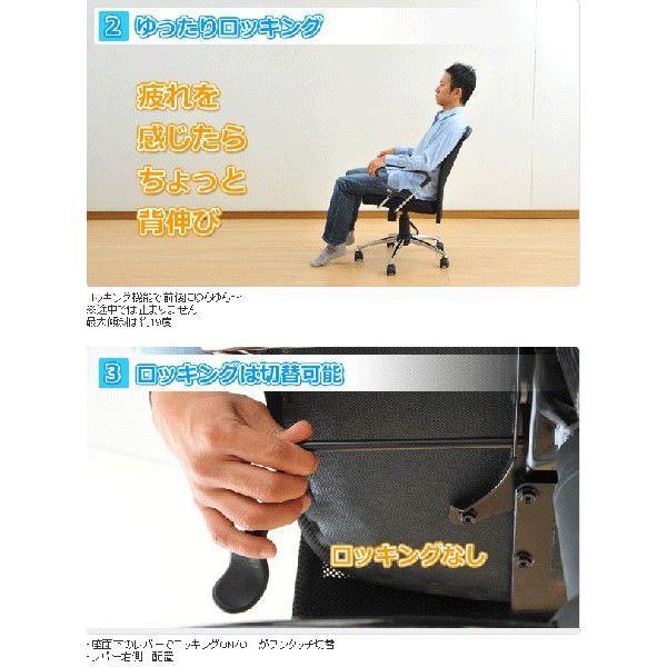 メッシュバックチェア MCM-45(BK) ブラック パソコンチェア オフィスチェア デスクチェア いす イス 椅子|e-kurashi|03