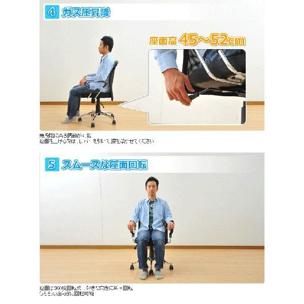 メッシュバックチェア MCM-45(BK) ブラック パソコンチェア オフィスチェア デスクチェア いす イス 椅子|e-kurashi|04