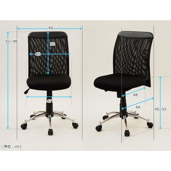 メッシュバックチェア MCM-45(BK) ブラック パソコンチェア オフィスチェア デスクチェア いす イス 椅子|e-kurashi|06