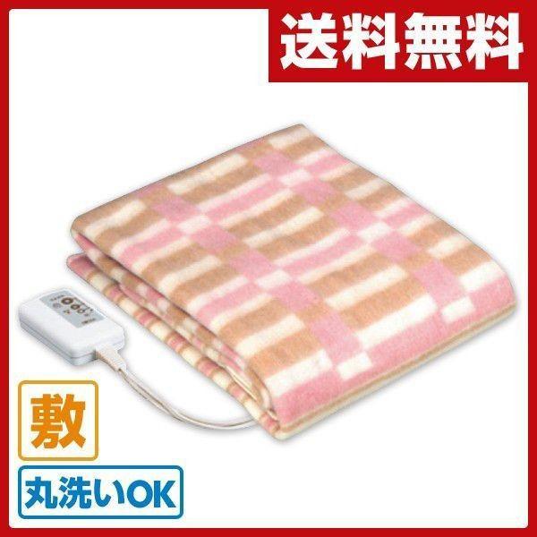 電気毛布(敷毛布タテ140×ヨコ80cm) シングルM CWS-552P|e-kurashi
