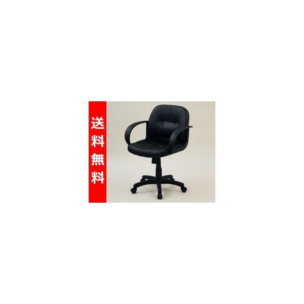 ローバックレザーチェアー SC-006SR-1PVC ブラック|e-kurashi