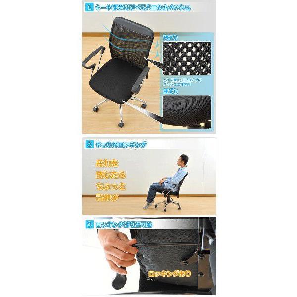肘付メッシュバックチェア MCM-45A(BK) ブラック パソコンチェア オフィスチェア デスクチェア いす イス 椅子|e-kurashi|02