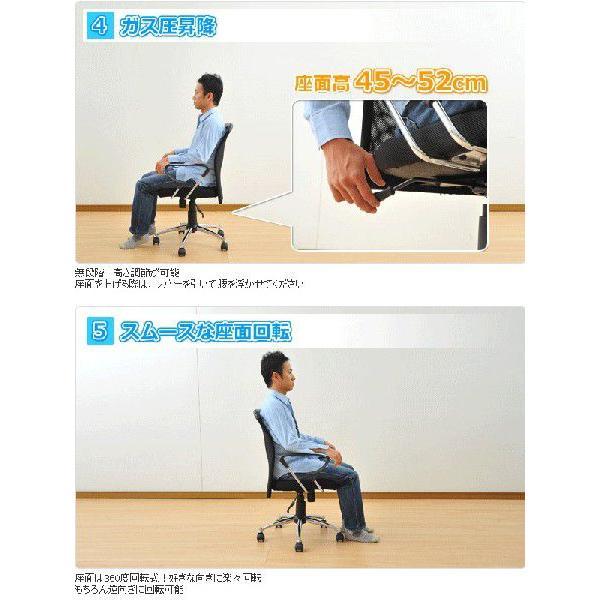 肘付メッシュバックチェア MCM-45A(BK) ブラック パソコンチェア オフィスチェア デスクチェア いす イス 椅子|e-kurashi|03