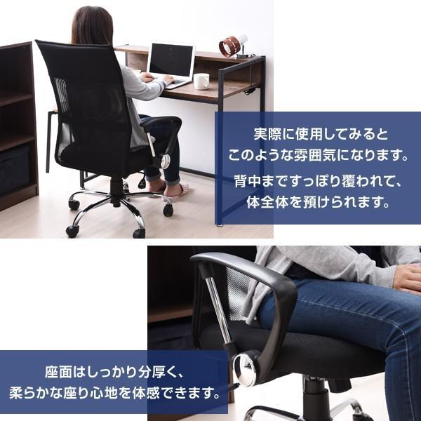 ハイバック 爽快メッシュチェア EMG-778H(BK) ブラック チェア チェアー パソコンチェア オフィスチェア ワークチェア 椅子 イス デスクチェア【あすつく】|e-kurashi|04