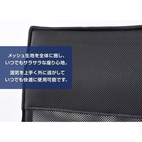 ハイバック 爽快メッシュチェア EMG-778H(BK) ブラック チェア チェアー パソコンチェア オフィスチェア ワークチェア 椅子 イス デスクチェア【あすつく】|e-kurashi|05
