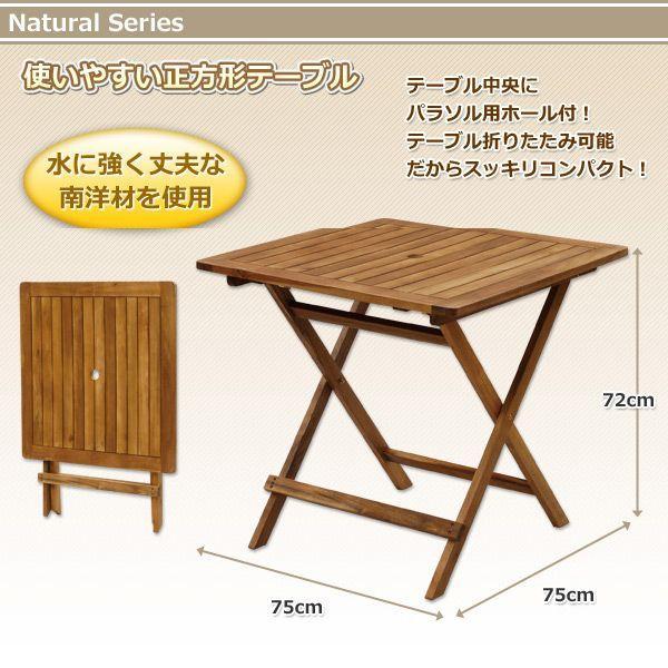 スクウェアフォールディングテーブル VFC-T75A ガーデンファニチャー ガーデンテーブル 折りたたみテーブル【あすつく】|e-kurashi|02