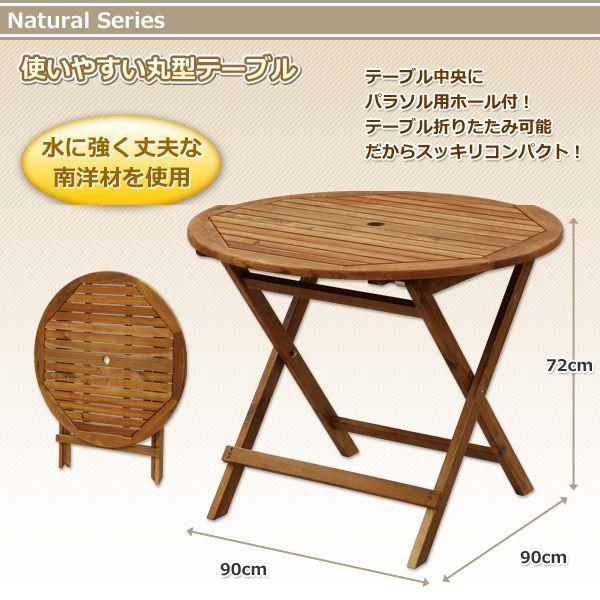 フォールディングテーブル VFC-T5085A ガーデンファニチャー ガーデンテーブル 折りたたみテーブル【あすつく】|e-kurashi|02