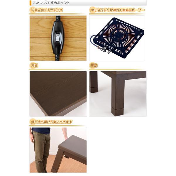 家具調新和風こたつ (軽量)(継脚付)(120×80cm 長方形) JMK-F1201H 家具調こたつ こたつヒーター コタツ テーブル 継ぎ脚 継ぎ足 おしゃれ