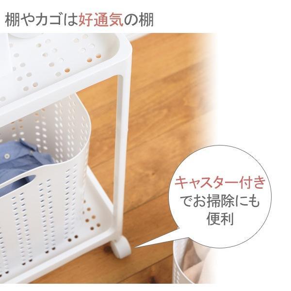 ランドリーラック 3段 & ランドリーバスケット(大1個 小2個) キャスター付き VOR-3WH+MWH2+LWH ホワイト 洗濯ワゴン ランドリーワゴン 洗濯かご|e-kurashi|04