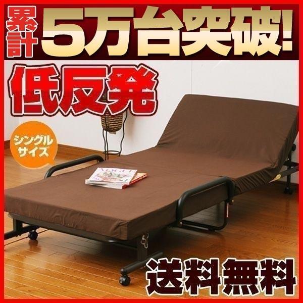 折りたたみベッド シングルベッド 折り畳みベッド 折りたたみベット 低反発 リクライニングベッド マットレス付きベッド KBT-S【あすつく】|e-kurashi