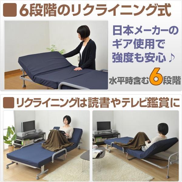 折りたたみベッド シングルベッド 折り畳みベッド 折りたたみベット 低反発 リクライニングベッド マットレス付きベッド KBT-S【あすつく】|e-kurashi|04