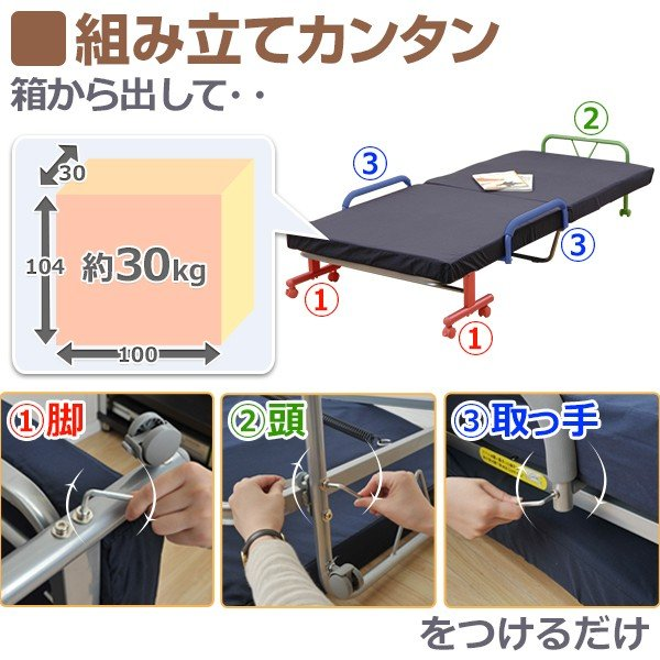 折りたたみベッド シングルベッド 折り畳みベッド 折りたたみベット 低反発 リクライニングベッド マットレス付きベッド KBT-S【あすつく】|e-kurashi|06