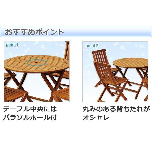 ガーデンテーブル&チェア 5点セット ガーデンテーブルセット 木製 フォールディングテーブル 折りたたみ VFC-T5085A&VFC-C3042JE【あすつく】|e-kurashi|04
