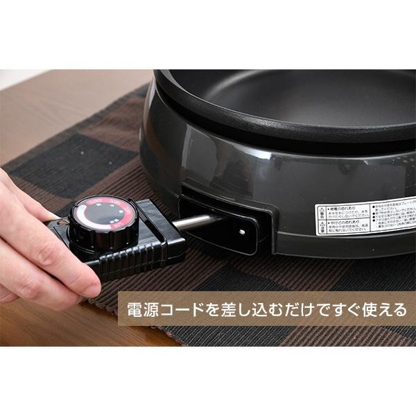 電気グリル鍋 GN-1200(T) ひとり鍋 一人鍋 電気なべ グリルパン【あすつく】|e-kurashi|03