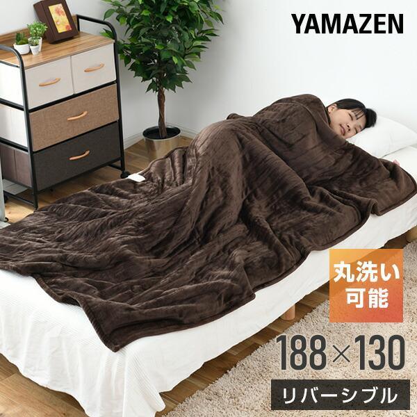  電気毛布 掛・敷毛布 188×130cm YMK-F43P 電気掛け毛布 電気掛毛布 電気敷き毛布…