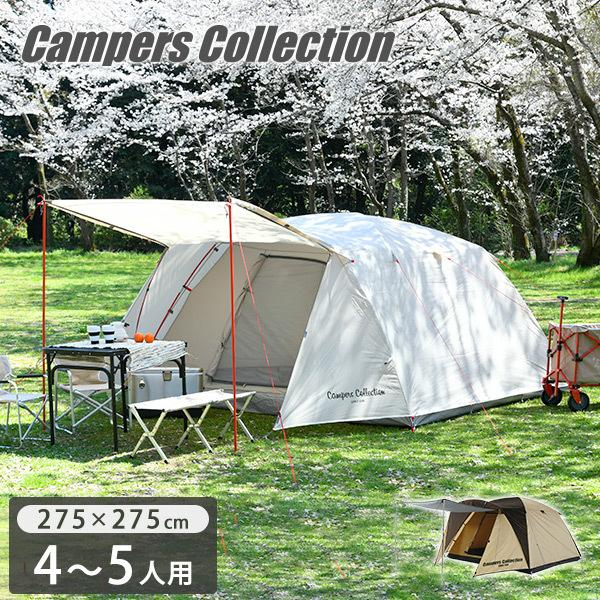 ドームテント テントハウス 大型テント キャンプテント キャノピーテント 4人用 5人用 キャンプ用品 CPR-5UV(BE)【あすつく】|e-kurashi