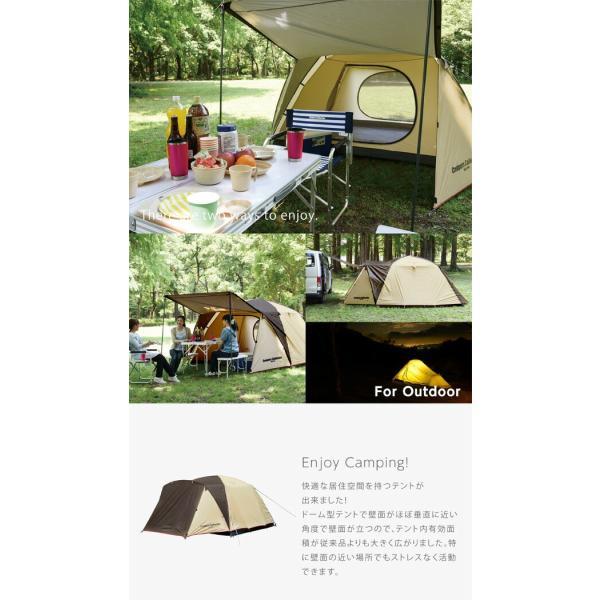ドームテント テントハウス 大型テント キャンプテント キャノピーテント 4人用 5人用 キャンプ用品 CPR-5UV(BE)【あすつく】|e-kurashi|04