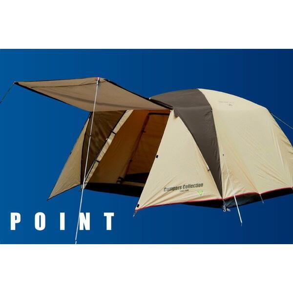 ドームテント テントハウス 大型テント キャンプテント キャノピーテント 4人用 5人用 キャンプ用品 CPR-5UV(BE)【あすつく】|e-kurashi|05
