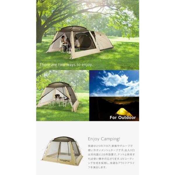 サンシェードテント テントハウス ドーム型テント タープ おしゃれ 日よけ 4人用 キャンプ用品 アウトドア PSH-300UV(BE)【あすつく】|e-kurashi|04
