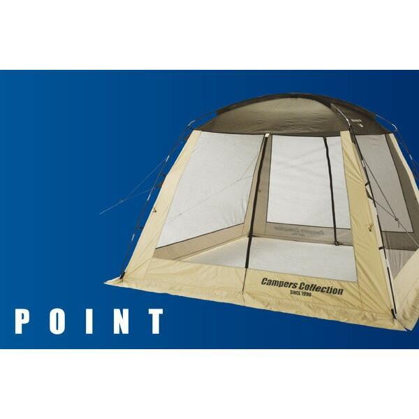 サンシェードテント テントハウス ドーム型テント タープ おしゃれ 日よけ 4人用 キャンプ用品 アウトドア PSH-300UV(BE)【あすつく】|e-kurashi|05
