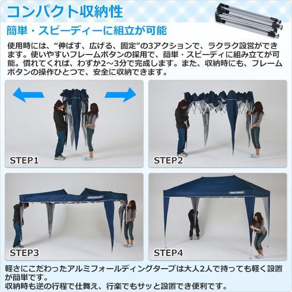 タープテント アルミ 大型テント キャンプテント 軽量 日よけ サンシェード FHC-220UVP(NV)|e-kurashi|04