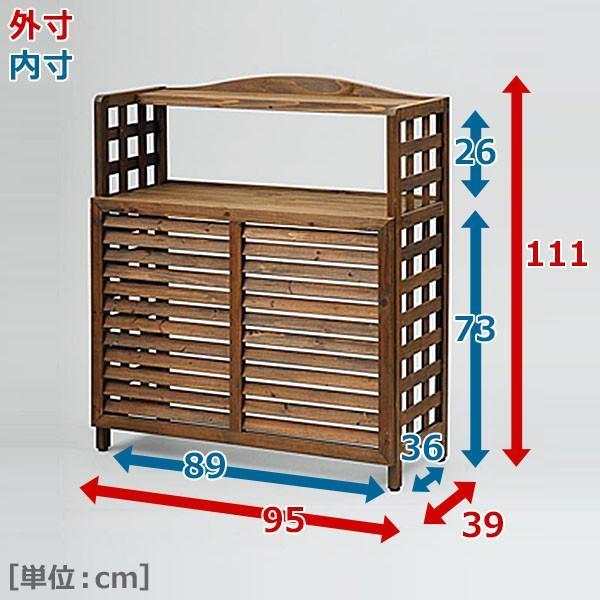 エアコン室外機カバー おしゃれ 木製 収納 室外機ラック エアコンカバー エアコンラック 棚付 ACGN-02【あすつく】 e-kurashi 04