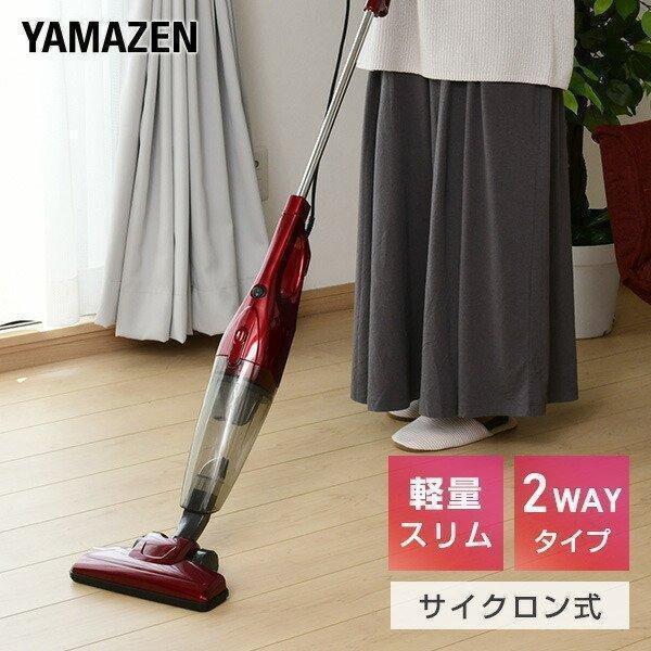 掃除機 人気 サイクロン ハンディクリーナー小型 おすすめ ハンドクリーナー【あすつく】|e-kurashi