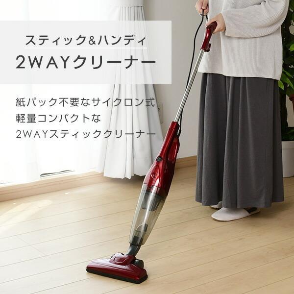 掃除機 人気 サイクロン ハンディクリーナー小型 おすすめ ハンドクリーナー【あすつく】|e-kurashi|02