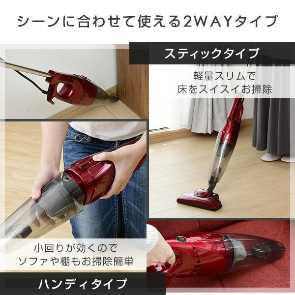 掃除機 人気 サイクロン ハンディクリーナー小型 おすすめ ハンドクリーナー【あすつく】|e-kurashi|03