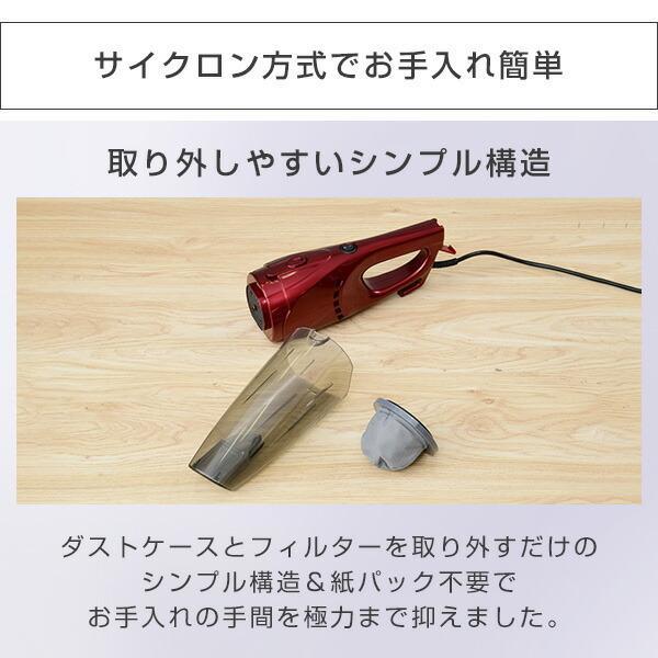 掃除機 人気 サイクロン ハンディクリーナー小型 おすすめ ハンドクリーナー【あすつく】|e-kurashi|04