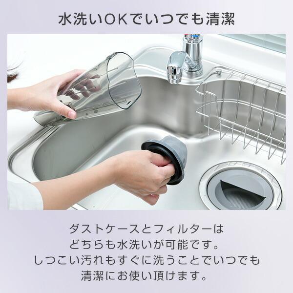 掃除機 人気 サイクロン ハンディクリーナー小型 おすすめ ハンドクリーナー【あすつく】|e-kurashi|05