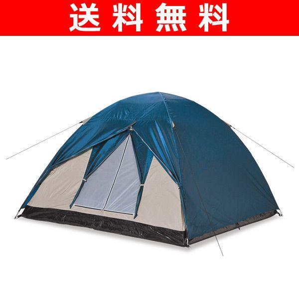 CCドームテント(2−3人用) D-3 キャンプ 日よけ サンシェード|e-kurashi