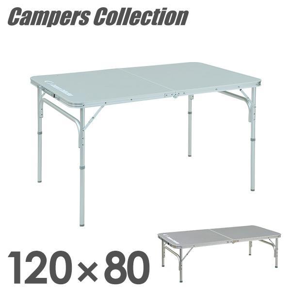 アウトドア 折りたたみテーブル バーベキュー用テーブル キャンプ ローテーブル レジャー 折り畳み YAT-1280【あすつく】|e-kurashi