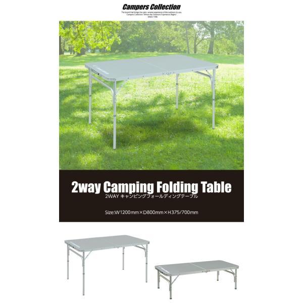 アウトドア 折りたたみテーブル バーベキュー用テーブル キャンプ ローテーブル レジャー 折り畳み YAT-1280【あすつく】|e-kurashi|02