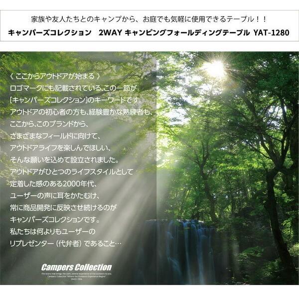 アウトドア 折りたたみテーブル バーベキュー用テーブル キャンプ ローテーブル レジャー 折り畳み YAT-1280【あすつく】|e-kurashi|03