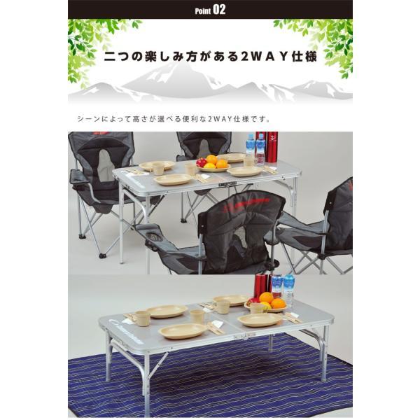 アウトドア 折りたたみテーブル バーベキュー用テーブル キャンプ ローテーブル レジャー 折り畳み YAT-1260【あすつく】|e-kurashi|03
